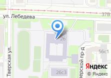 Компания «Детская школа искусств №40» на карте