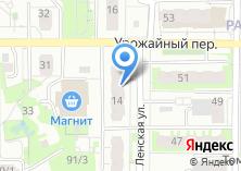 Компания «Радужная» на карте