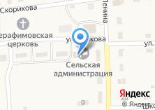 Компания «Администрация Линёвского сельсовета Смоленского района» на карте