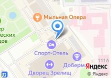 Компания «Спорт-Отель» на карте