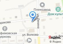 Компания «Совхозный» на карте