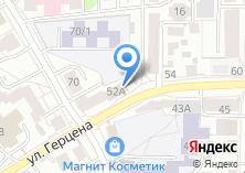 Компания «Единый расчетно-кассовый центр г. Томска» на карте