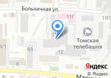 Компания «Автосистема» на карте