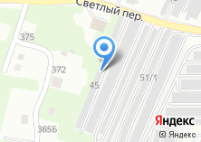Компания «Автоспец» на карте
