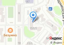 Компания «Артофф» на карте