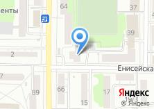 Компания «Мирра косметическая фирма» на карте