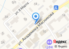 Компания «TianDe» на карте