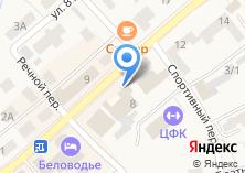 Компания «Кафе узбекской кухни» на карте