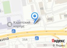 Компания «Арт студия» на карте
