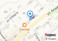 Компания «Строящееся административное здание по ул. Мясникова (г. Белокуриха)» на карте