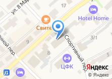 Компания «Сибирский мастер» на карте