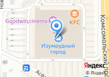 Компания «GOODWIN CINEMA» на карте