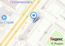 Компания «Фабрика обуви Пешеход» на карте