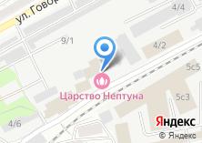 Компания «Аэроплан» на карте