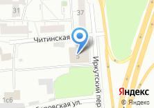 Компания «ТомскавтоГАЗсервис» на карте