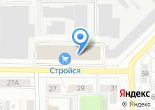 Компания «Астар» на карте