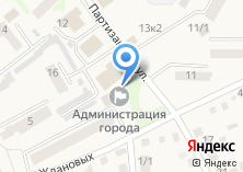 Компания «Белокурихинский городской совет депутатов» на карте