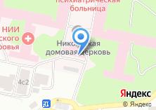 Компания «Томская клиническая психиатрическая больница» на карте