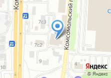 Компания «Автолюкс» на карте