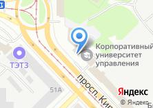 Компания «Геомир» на карте