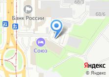 Компания «АрмСтронг» на карте