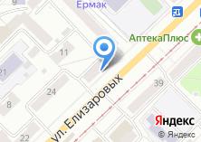 Компания «ПолиграфычЪ-Томск» на карте