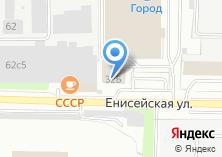 Компания «Автосервис на ул. Енисейская» на карте