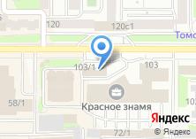 Компания «Альтернативная энергия Томск» на карте