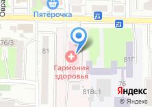 Компания «Гармония здоровья» на карте