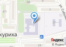 Компания «Средняя образовательная школа №2» на карте