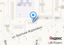 Компания «Центр занятости населения г. Белокурихи» на карте