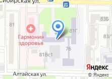 Компания «Специальная коррекционная общеобразовательная школа-интернат №33» на карте