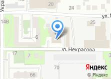 Компания «Бирюса» на карте