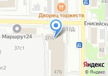 Компания «Armatrade» на карте