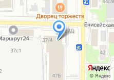 Компания «Доставка Томск» на карте