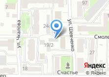 Компания «СтройХолод торгово-ремонтная компания» на карте