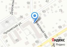 Компания «Здравушка-С» на карте