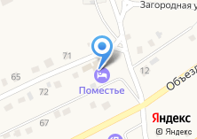 Компания «Целильня» на карте