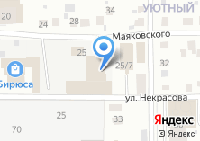 Компания «Сибирский Спасательный центр» на карте