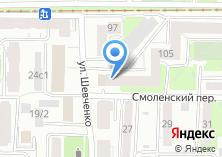 Компания «Томская школа гитары» на карте