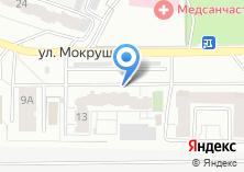 Компания «Мокрушинское» на карте