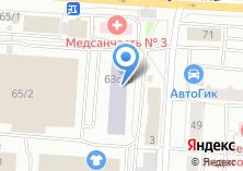 Компания «Отделение дополнительного профессионального образования Томского экономико-промышленного колледжа» на карте