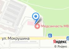 Компания «Медико-санитарная часть МВД России по Томской области» на карте