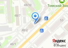 Компания «Уралсиб страховая группа» на карте