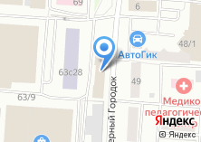Компания «Сибтерм» на карте