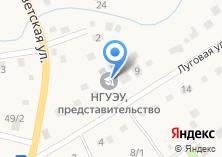 Компания «НГУЭУ Новосибирский государственный университет экономики и управления» на карте