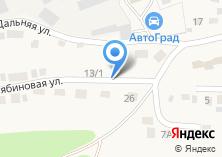 Компания «Рассада цветов и овощей в Белокурихе - Сельхоз продукция» на карте