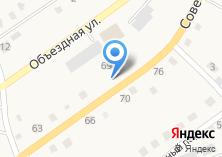 Компания «Травы Алтая» на карте