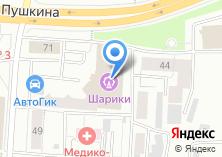 Компания «Шарики» на карте