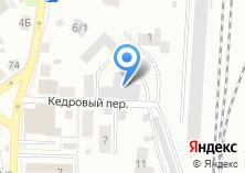 Компания «Сибирское развитие» на карте